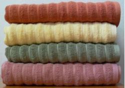 Bavlněná osuška Interimex BO 5372 více barev