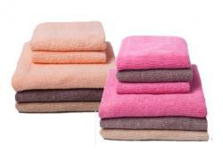 Bavlněný ručník Interimex BR-38 více barev