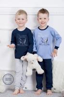 Chlapecké pyžamo Taro 859 tmavě modré