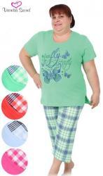 Dámské pyžamo kapri nadměr Vienetta Secret Butterfly