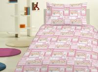 Dětské povlečení bavlna do postýlky -  Medvídek růžový