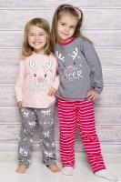 Dívčí pyžamo Taro 1167 Oda 02 šedé