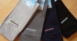 Pánské ponožky NOVIA 11P Comfort 2+1 zdarma