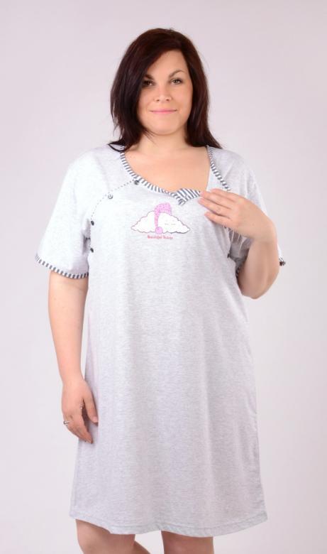 Dámská noční košile mateřská Vienetta Secret Obláček s čepicí