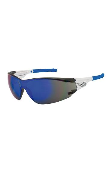 Litex 93739 Sluneční brýle R2